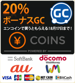 20% Extra Galaxy Cash with YCoin